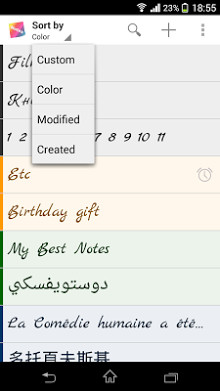 Raloco Notes Apk 2