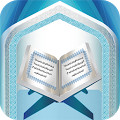 Quran in Hand 1.0.4 APK LATEST VERSION 9