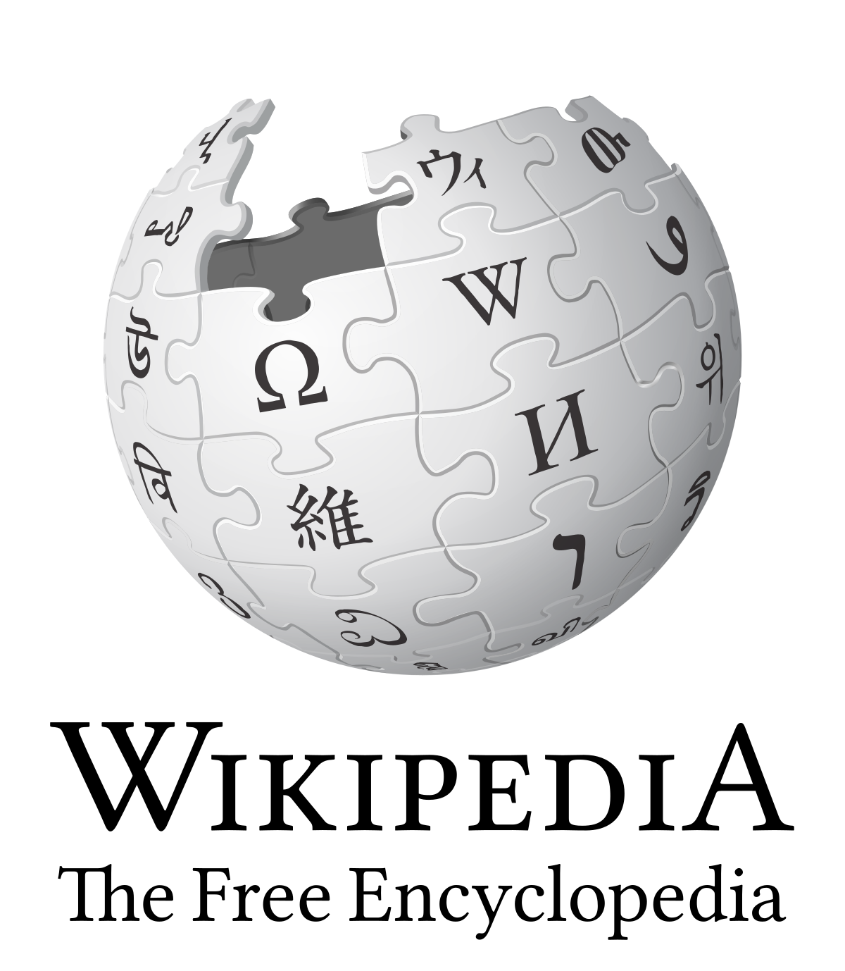 Wikipedia v2.7.222-r-2017-12-15 (222) APK LATEST VERSION 1